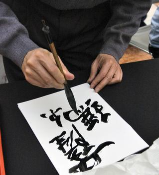 Chinese New Year, calligraphy, chinese american, Chinese American, San Francisco, California